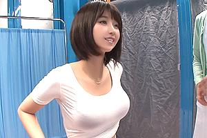 MM号 巨乳アパレル店員さん。健康診断で潮吹き!