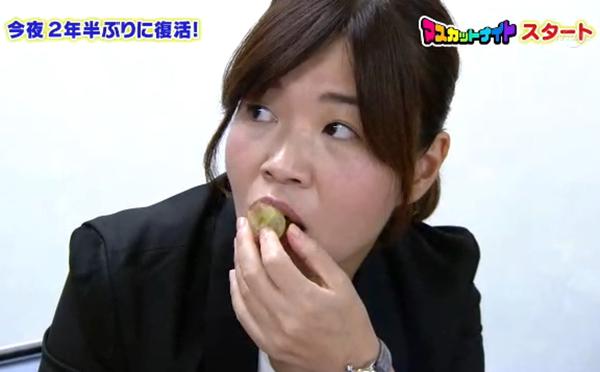 恵比寿★マスカッツ マスカットナイト