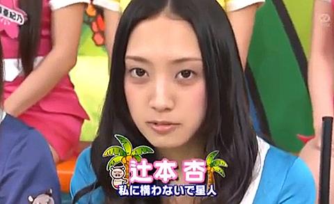恵比寿マスカッツのエロ画像その21