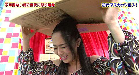 恵比寿マスカッツのエロ画像その29
