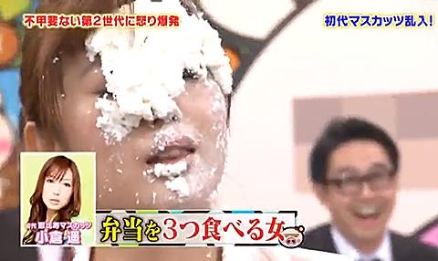 恵比寿マスカッツのエロ画像その26