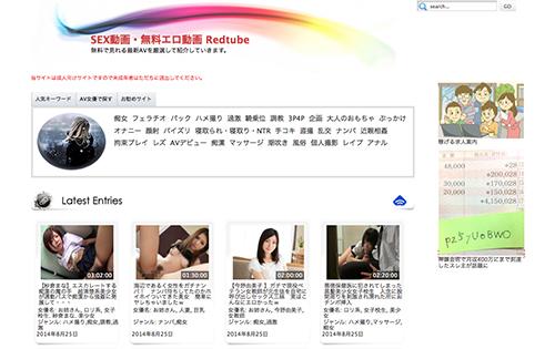 SEX動画・無料エロ動画 Redtube