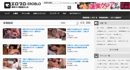 無料エロ動画 | エロブロ