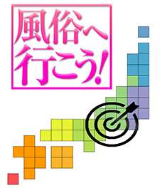 名古屋のキャンパブって知ってる?日帰り、ご当地風俗の旅。
