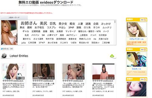 無料エロ動画 xvideosダウンロード