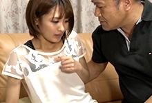 21才 東京都中野区在住の若妻は、義弟からも義父からも犯されていた…